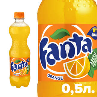 Fanta, 0,5л